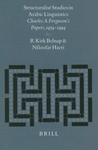 Belnap_R_Kirk_Structuralist_Studies_Arabic_cover